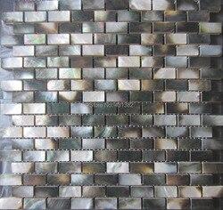 11 sztuk masa perłowa czarny płytki naturalne kolor powłoki mozaiki ścienne płytki ceglana płytka do dekoracji wnętrz darmowa wysyłka