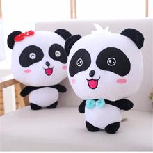 BabyBus cute panda plush toys hobbies cartoon panda stuffed toy dolls for children boys baby Birthday Christmas gift 35cm