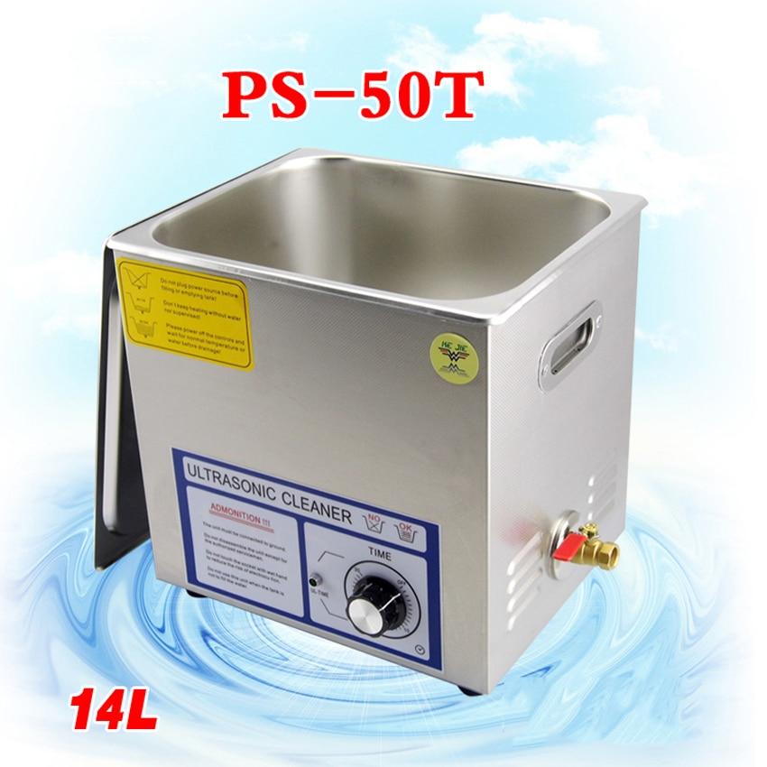1PC110V / 220V PS-50T 240W14L Ultralyd rengøringsmaskiner - Husholdningsapparater - Foto 1
