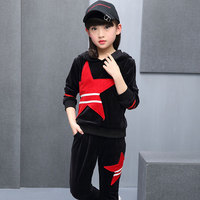 2017 Children's Wear New Girls' Suits Korean Two Suits Large Children's Sportswear Girl Long Sleeved Set