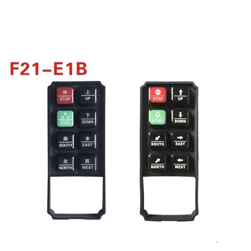 F21-E1B силиконовая клавиатура дистанционного управления