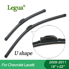 Legua Wiper blades for Chevrolet Lacetti 2005 2011 19 22 car wiper Boneless wiper windscreen wiper