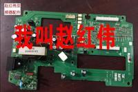 E700 inverter E740 series 5.5kw-7.5 power supply board BC186A831G52 and detection board