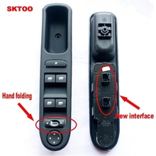 SKTOO Left Front Window Control Switch For Peugeot Automotive Electric Glass-frame Riser Control 2007-2015 307 307CC 307SW(Hand) sktoo fit for peugeot 307 left front lift switch bracket elevator switch cover shell