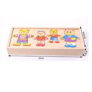 Image 5 - 木製パズルセット赤ちゃん知育玩具パズル子供の木製のおもちゃのクマ着替え
