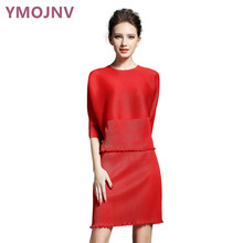 YMOJNV New Women Skirt Suit Spring Summer Aristocratic Temperament Cultivate Pure Color Fold Bag Hip Fashion Skirt Suit YM031