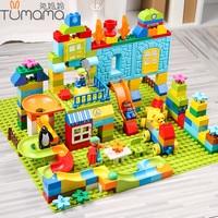 Big Size Building Blocks 160 211pcs Amusement Park Marble Run Model Building Toys Kids Educational Toy Compatible Legoed Duploed