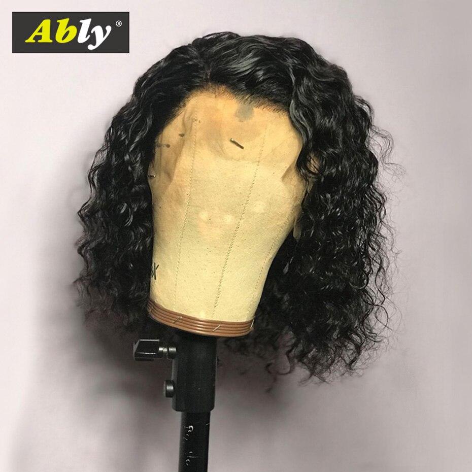 Bouclés Perruque de Cheveux Humains Brésiliens Bob Perruque Habilement Dentelle Avant de Cheveux Humains Perruques Pour Les Femmes Noires Pré pincées Avec Bébé cheveux Remy Dentelle Perruque