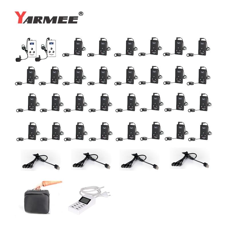 YARMEE YT100 Versione Aggiornata YT200 Sistema di Guida Senza Fili Whisper Audio Tour Guida del Trasduttore Auricolare E Microfono Sistema di Traduzione