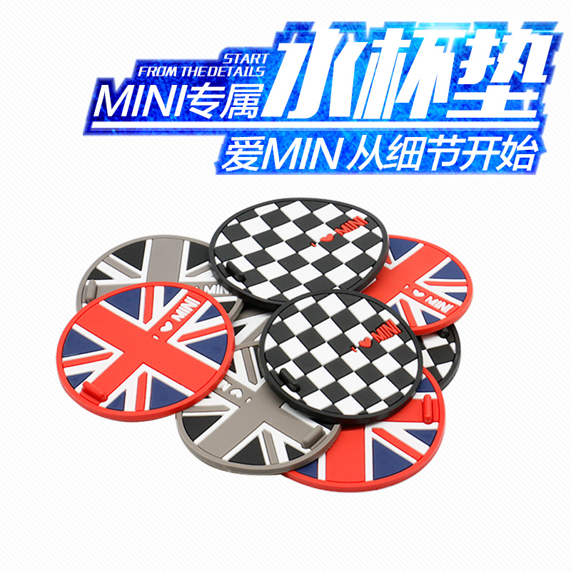 1 pcs 6 5cm 7 2cm 7 7cm Silica gel Rice flags water cup mats for BMW MINI cooper one countryman clubman F56 in Automotive Interior Stickers from Automobiles Motorcycles