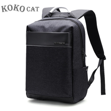 купить KOKOCAT Men Backpack External USB Charge Waterproof Backpack Fashion Travel Bag Casual School Bag for Teenagers по цене 1894.09 рублей