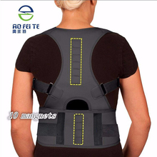 New Products Magnetic Posture Upper Back Support Unisex Exercise Black And White Protector Shoulder