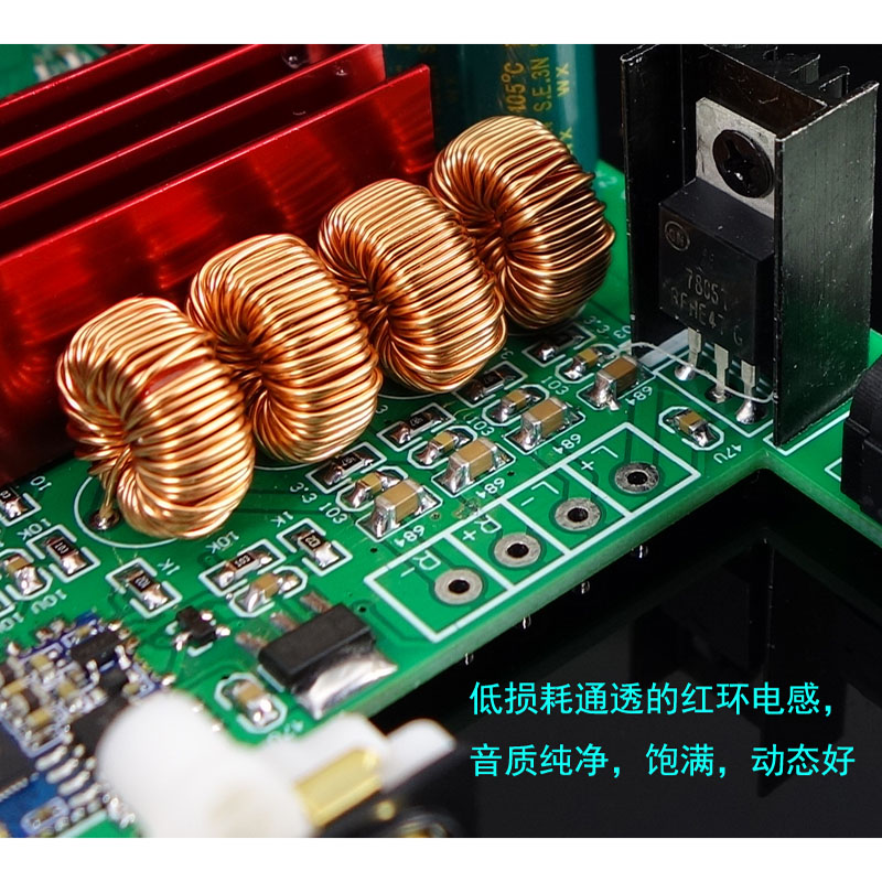 Image 5 - TPA3116D2 Bluetooth 5.0 Amplifier Audio Board 50W*2 Tweeter Bass adjustment Car Home Theater Digital Amplifiers NE5532 With AUX-in Amplifier from Consumer Electronics