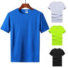 Pack of 6 Pieces 2019 Men Tshirts Summer Short Sleeve Casual T Shirt Men Solid Business Polyester T Shirts Men O-Neck 4XL(China)