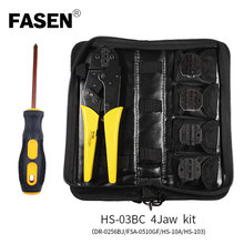 Crimping Tool Kit Ratchet Terminal Crimper Tool 5 Interchangeable Die Set for Insulated/Non-insulated Terminals with Storage Bag fsc 156b non insulated tabs terminals plier crimper 1 5 2 5 4 6mm2 awg 20 10