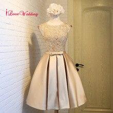 Новая Мода дешевое коктейльное платье жемчужина Кружевная аппликация на воротник цвета шампанского без рукавов длиной до колен Коктейльные Вечерние платья