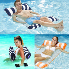 Water inflatable floating bed hammock lazy sofa swimming pool float swimming ring swimming 2016 new luxury comfort deck chair water floating raft blue adults pool float outdoor furniture sofa swimming board luchtmatras