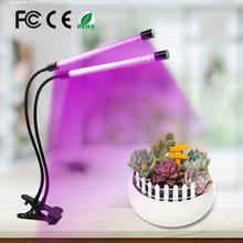 30W/20W/10W Led Plant Grow Light indoor Limiting Grow Lamp Fitolamp Full Spectrum With Controller Seeds Plants Phyto Fito Lamps
