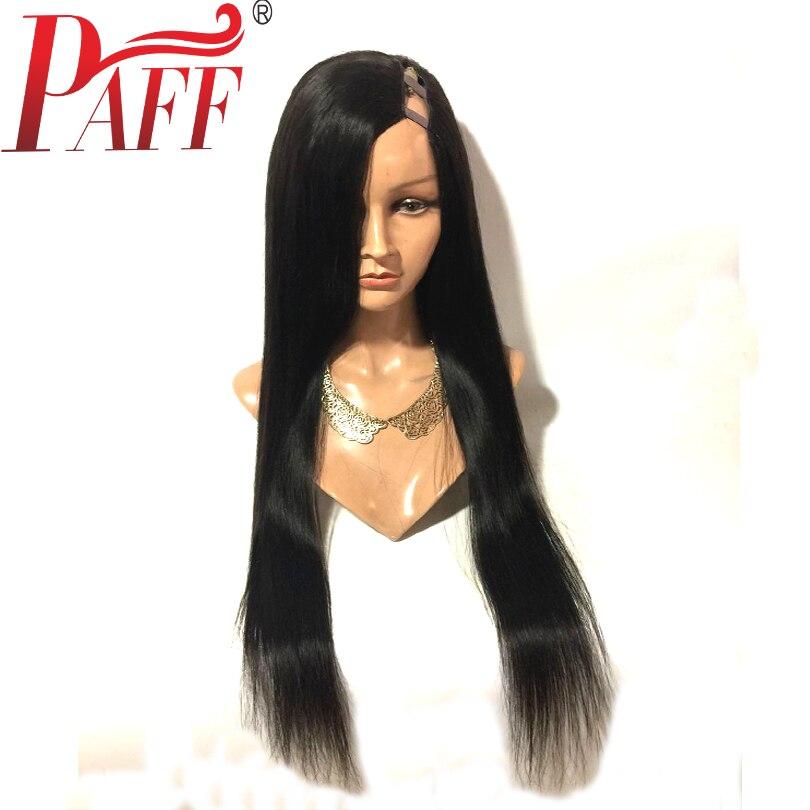 Paff U часть Человеческие волосы парик Glueless левая/правая боковая часть перуанской Волосы Remy парик 1*3 1*4 дюймов U открытие 130% 150% 180% Плотность