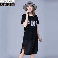 Summer Fake Two Pieces Dresses Set New Large Size Women Slim Chiffon Splicing False Two Dress