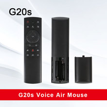Новый G20 голос Управление 2,4G Беспроводной G20S Fly Air Мышь клавиатура движения зондирования Mini Remote Управление для Android ТВ коробка T9
