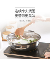 Induction Cooktop JYC 21HEC05 Induction Cooker Official Genuine Household Battery Furnace New Hot Pot