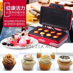 RCKM700 elektryczny gospodarstwa domowego papierowe foremki do ciasta maszyna Mini do pieczenia maszyna do papierowych kubków maszyna do ciasta 220V 750W 1pc w Waflownice od AGD na