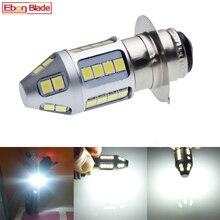 1Pcs 3030 30SMD P15D 25 1 H6M כפולה בהירות LED אופנוע מנוע אופניים/טוסטוס/קטנוע/ טרקטורונים פנס ראש מנורת הנורה אורות לבן