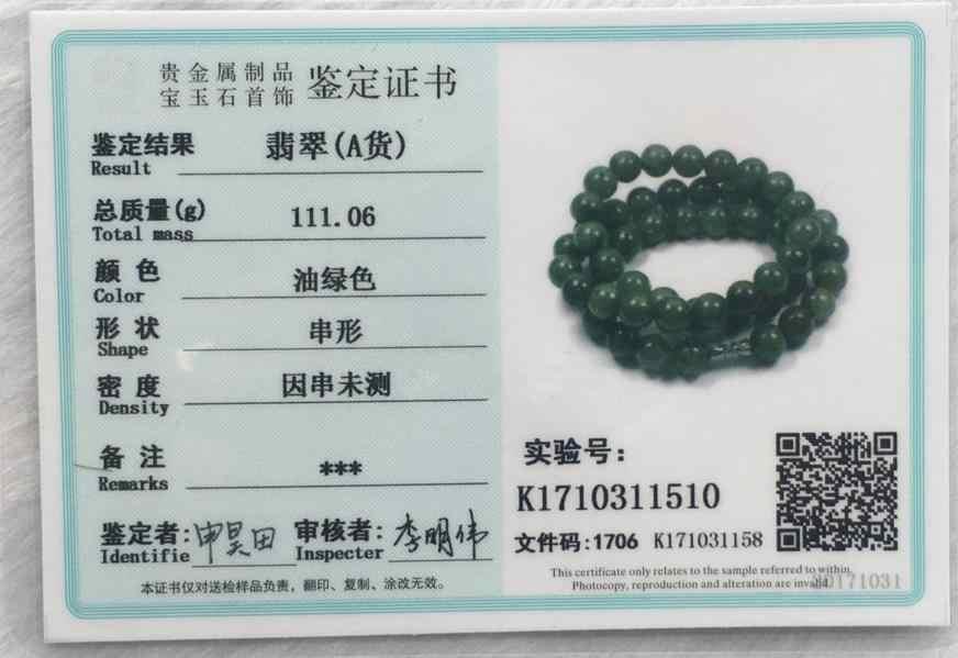 """10 MM Certificado Não Tratada Icy Jadeíta Verde Jade colar de oferta Especial de 20 """"0011"""