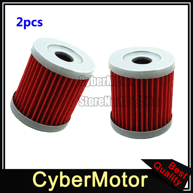 2x Oil Filter For SUZUKI DRZ400 DRZ400E DRZ400X DRZ400SM KLX400SR LTZ400 LTR450 KFX400 ARCTIC CAT font?resize\\\=665%2C665\\\&ssl\\\=1 kfx 450 wiring diagram wiring diagram shrutiradio wiring diagram for 2009 suzuki ltr 450 atv at eliteediting.co