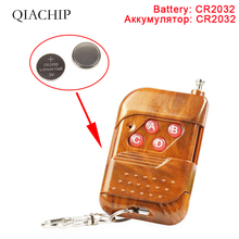QIACHIP 433.92MHz Remote Control Switch 4 Button EV1527 Code RF Transmitter Wireless Key For Smart Home Gate Garage Door Opener недорого