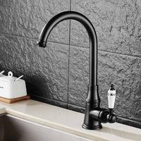 European High Quality Kitchen Faucet Chrome Nickle ORB Antique Water Tap Hot And Cold Water Mixer