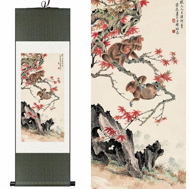 Chinois Soie aquarelle Animal Rouge feuille d'érable singe d'encre d'impression d'art feng shui toile mur photo damassé encadrée peinture de défilement