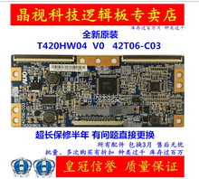 View description! T420HW04 V0 42T06-C03  Logic board    90
