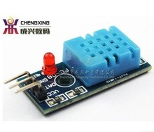10PCS Single Bus DHT11 Digital Temperature and Humidity Sensor for Arduino DHT11 Probe
