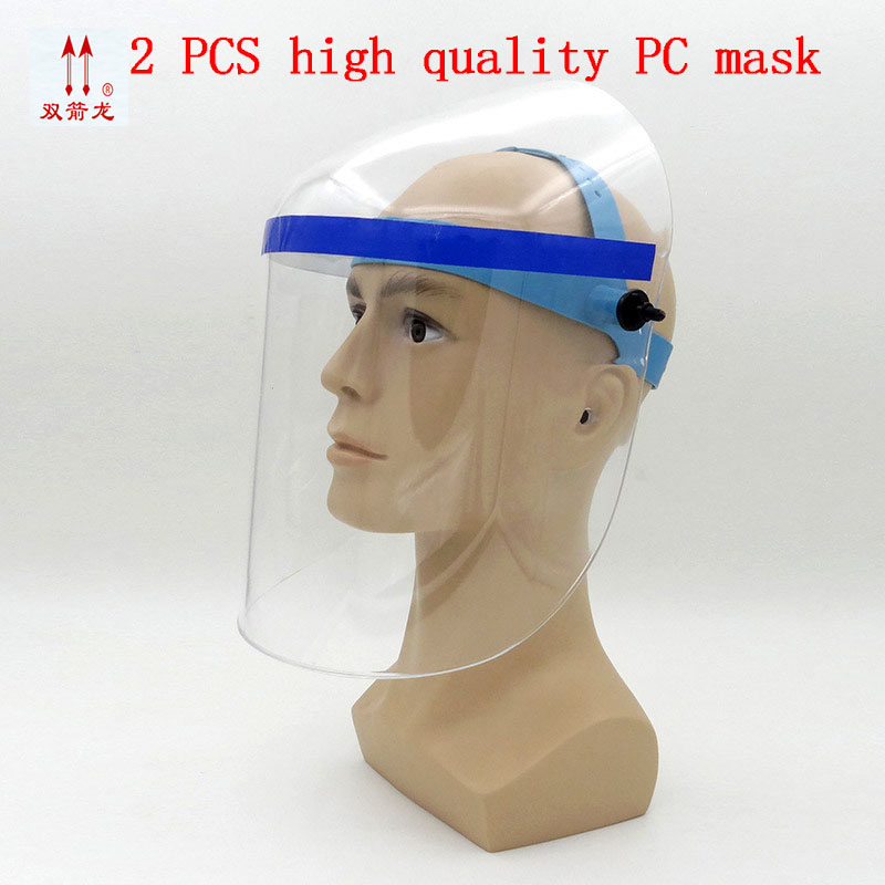 2 PMMA piece transparent visor striking resistant anti sling pantalla soldadura High Quality jumbo size full face safety masks