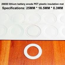 50pcs/lot 26650 Lithium Battery Pet Plastic Positive Hollow Flat Insulation Gasket 26700 Surface Mat Meson