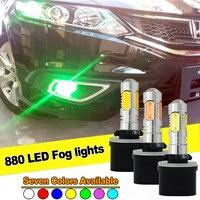 KAMMURI Multi Color RGB Car Fog Lights 880 881 890 COB LED Bulbs for Fog Lights Driving Lamps