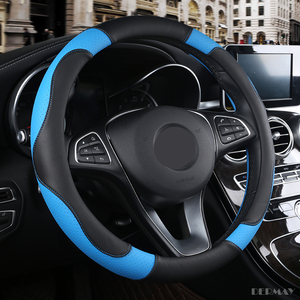Image 4 - DERMAY Sport Style Contrast Color Non slip Sweat Good Breathable PU Leatherette 15 Inch Car Steering Wheel Cover Free Shipping