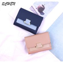 Women Wallets Small Fashion Brand Leather Purse Ladies Card Bag For Women 2018 Clutch Women Female Purse Money Clip Wallet 265