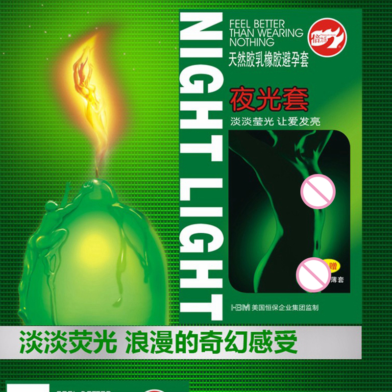 HoozGee Night Light Condom 3pcs Luminous Condoms + 4pcs Ultrathin Condoms Fluorescence Special Condoms Medical Themed Sex Toys ...