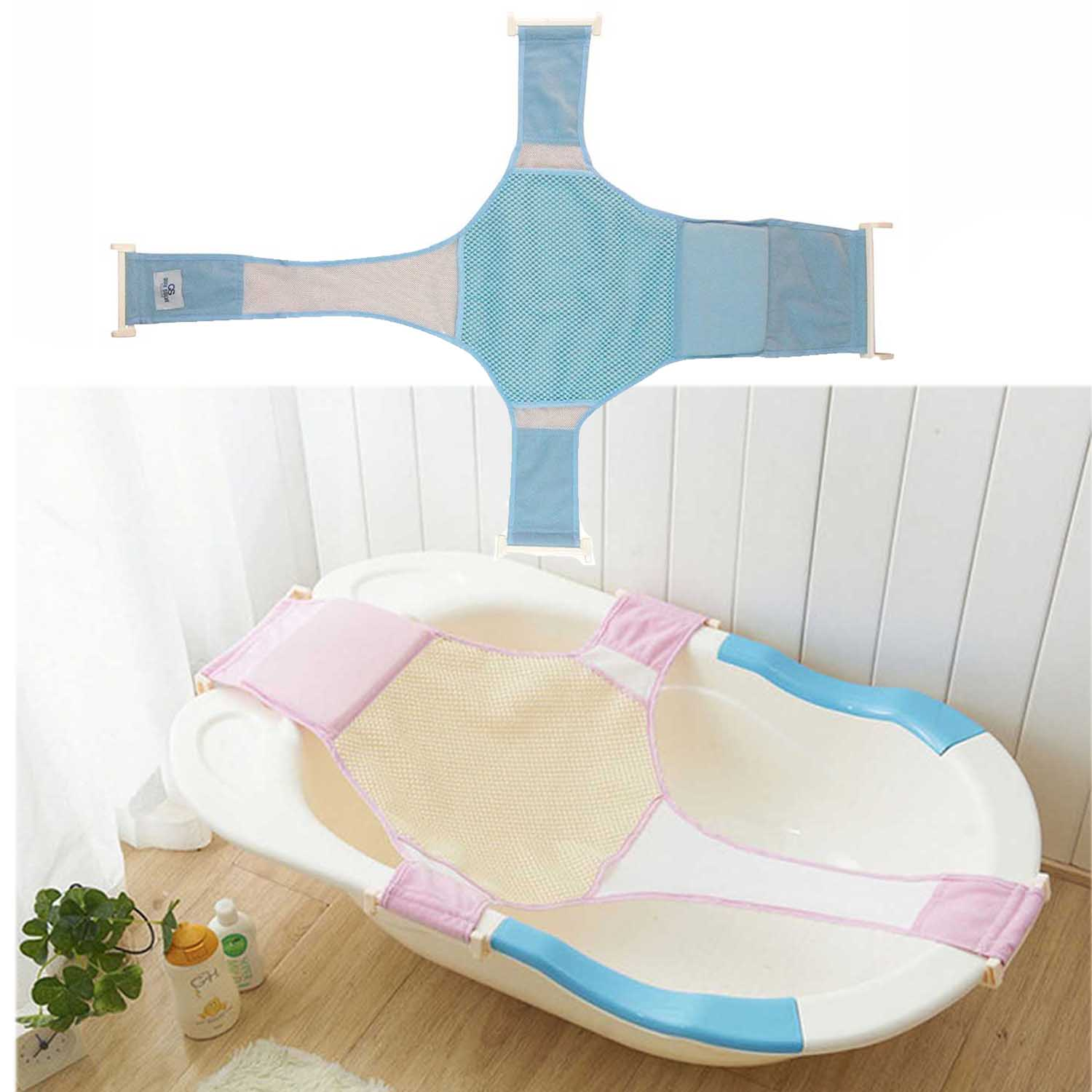 NC Adjustable Newborn Baby Bathtub Seat Support Shower Sling Hammock ...
