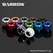 BARROW Hand Compression OD12mm Hard Tube Fitting Water Cooling Metal Connector Fitting G1/4'' Thread TEPG Acrylic barrow white black silver g1 4 special edition black hand tighten water stop water cooling fitting tds 01
