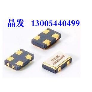 Free shipping 10pcs Active patch crystal 5032 OSC 25MHZ 25.000MHZ 5*3.2 25M oscillator