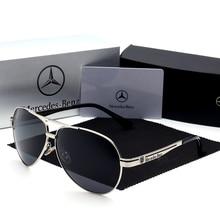 2018 High Quality Men's Fashion Brand Design Men's Driving Eye Protection UV400 Sunglasses