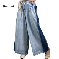 Vintage Wide Leg Jeans Women's Fashion Elastic Waist Panelled Denim Pants