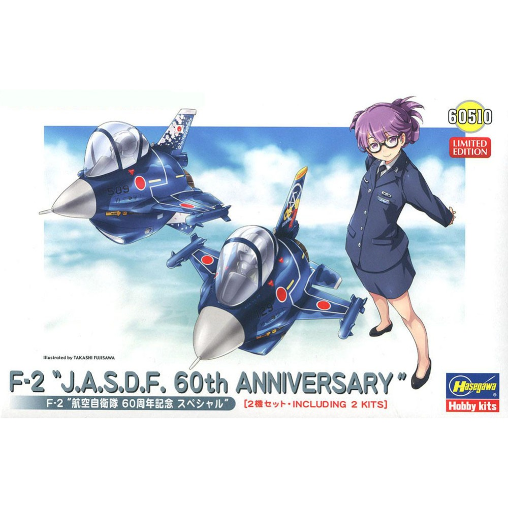 OHS Hasegawa 60510 Q Versin F2 JASDF 60th Anniversary Egg Plane Including 2 Kits Assembly Airforce Model Building Kits цена