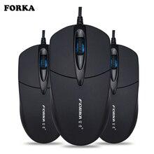 FORKA Silent Click USB Проводная компьютерная эргономичная мышь Mute PC Компьютерная игровая мышь Мыши для ПК ноутбук офисный аксессуар