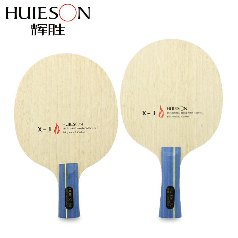 Huieson 7 Ply Hybrid Carbon Table Tennis Racket Blade Soft Limba Surface Big Central Candlenut Blade For Loopkilling Players X3