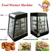 Еда теплее машина три слоя термический контейнер бак для консервации тепла поддержание тепла еды Дисплей чехол FY-604